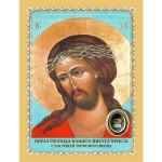 В Беларусь будет принесена частица Тернового венца Господа Иисуса Христа