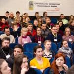 Слет молодежи БПЦ «Кинония 2016»