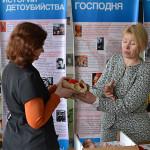 В Борисове проходила выставка «Спасай взятых на смерть»