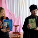 Епископ Вениамин посетил Жодинский детский дом