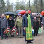 Священник Евгений Шваб почтил память воинов-интернационалистов