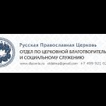 Открыта регистрация на онлайн-курс по организации центров семейного устройства детей-сирот
