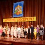 Пасхальный концерт состоялся в кафедральном соборе Воскресения Христова г. Борисова