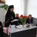 Епископ Борисовский и Марьиногорский Вениамин возглавил работу Конференции «Духовное возрождение общества и православная книга»