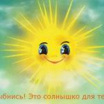 День защиты детей в Борисовском доме ребенка