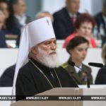 Митрополит Филарет и митрополит Павел приняли участие в Пятом Всебелорусском народном собрании