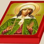 29 июля — день памяти святой мученицы Иулии Карфагенской в храме Рождества Христова