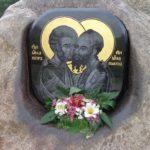 В канун дня памяти святых славных и всехвальных первоверховных апостолов Петра и Павла епископ Вениамин совершил всенощное бдение