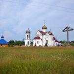 В Юзефово на подворье Ксеньевского монастыря почтили память святых Царственных Страстотерпцев