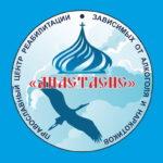 ОЧЕРЕДНОЙ СЕМИНАР «АНАСТАСИС» ПРОЙДЕТ 5-7 АВГУСТА