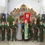 Православный военно-патриотический клуб при кафедральном соборе г. Марьина Горка на слете в г. Пинске занял II место