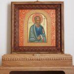 График пребывания ковчега с частицей древа креста, на котором распяли апостола Петра и иконы с частицами честных мощей апостолов в Борисовской епархии
