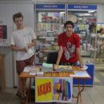 В Борисове продолжается акция «Поможем собрать детей в школу»