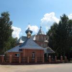 20-летие освящения храма отметит храм Рождества Христова города Борисова