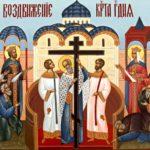 На Воздвижение Честного и Животворящего Креста Господня, епископ Вениамин совершит Литургию в Воскресенском кафедральном соборе