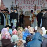 В Смолевичах прошёл фестиваль православной культуры, посвященный празднику Рождества Пресвятой Богородицы