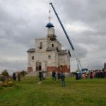 Епископ Борисовский  и Марьиногорский Вениамин совершил Чин освящения креста и купола  строящейся в Озерицкой Слободе Покровской церкви