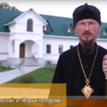 Епископ Борисовский и Марьиногорский Вениамин принял участие в съемках фильма «Послание учителям»