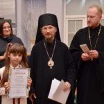 В Борисовской епархии прошли II Борисовские Рождественские региональные образовательные чтения