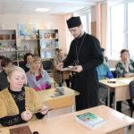 В Жодино прошло заседание городского методического объединения «Истоки»