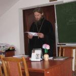 Состоялось первое заседание комиссии по канонизации