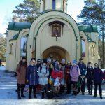 В День православной молодежи волонтерская группа встретилась с школьниками