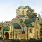 В среду епископ Вениамин совершит Литургию Преждеосвященных Даров
