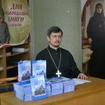 Открытие Дней православной книги в Борисовском благочинии