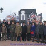 Тридцатисемилетие со дня основания 36-й автомобильной бригады