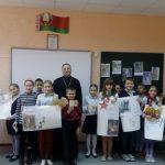 В Руденской средней школе состоялся открытый урок на тему: «Православные праздники»