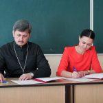Подписана Программа сотрудничества с Борисовским государственным медицинским колледжем