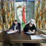 Преосвященнейший Вениамин принял участие в подписании соглашения о сотрудничестве между Белорусской Православной Церковью и Белорусским государственным музеем истории Великой Отечественной войны