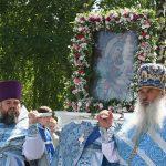 Сюжет о торжествах в Марьиной Горке в 2016 году
