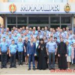 В Борисовском районном управление внутренних дел епископ Вениамин совершил молебен