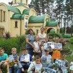 Завершил работу православный детский летний лагерь «РАДУГА»