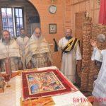 В Борисовской епархии почтили священномученика протоиерея Иоанна Воронца