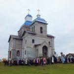В Озерицкой Слободе отметили престольный праздник и 245-летие Покровского прихода