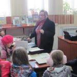 Посещение епархиальной библиотеки учениками воскресной школы