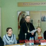 В Борисове прошёл семинар «Вместе за духовное возрождение: грани сотрудничества в организации работы приходских и светских библиотек Борисовского района»