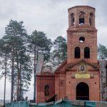 Епископ Борисовский и Марьиногорский Вениамин посетил строящийся Георгиевский храм города Борисова