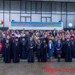 В городе Борисове прошла Областная междисциплинарная демографическая конференция «СЛУЖЕНИЕ ВО БЛАГО ЖИЗНИ: современные подходы и православные традиции»