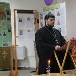 Состоялся вечер памяти, посвящённый новомученникам и исповедникам земли Белорусской