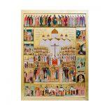 Из Деяния Юбилейного Архиерейского Собора о соборном прославлении Новомучеников и исповедников Российских ХХ века