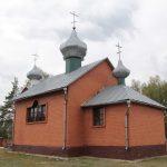 В зеленоборской школе ввели факультатив «Основы православной культуры»