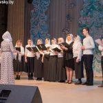 Рождественский концерт в городском Доме культуры г. Марьина Горка