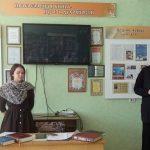 В духовно-просветительском центре Борисовской библиотеки состоялось мероприятие, посвященное деятельности митрополита Иосифа (Семашко)