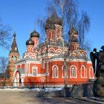 890 лет со дня кончины полоцкого князя Бориса — основателя города Борисова
