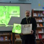 В Борисовском районе завершились мероприятия, посвященные Дню православной книги