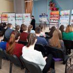 В г.Березино начала работать выставка «Молодежь за жизнь, нравственность и семейные ценности»