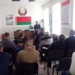 Акцию для ранее судимых «Благовесть» провели в Борисовском РУВД